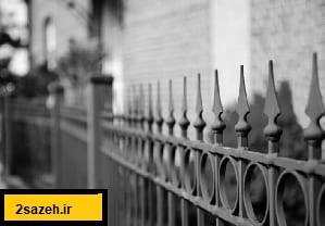 انواع نرده حفاظ دیوار با ارزانترین قیمت در ایران
